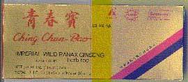 Ching Chun Boa Hun