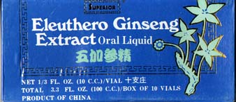 Superior Eleuthero Ginseng Extract Oral Liquid