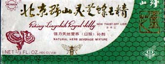 Heaven Peking Ling Royal Jelly