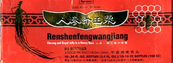 Superior Renshenfengwangjian in bottles